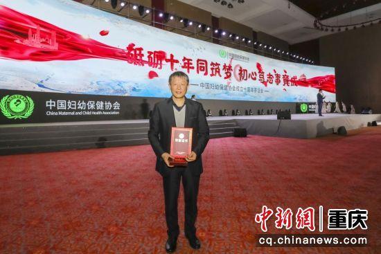 图为中国妇幼保健协会为海扶医疗王智彪教授颁奖 海扶医疗供图