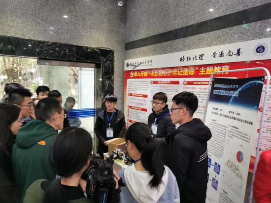 第四届重庆市大学生物理创新竞赛决赛落幕
