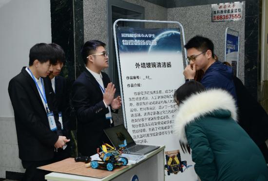 第四届重庆市大学生物理创新竞赛