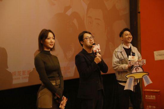 图为导演董润年、主演王珞丹携新片《被光抓走的人》现身重庆参加路演活动。主办方供图