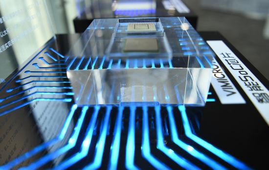 图为中星微人工智能芯片展示。陈超 摄