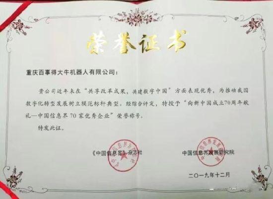 http://www.cqsybj.com/wenhuayichan/87324.html