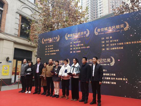 图为颁奖现场。刘贤 摄