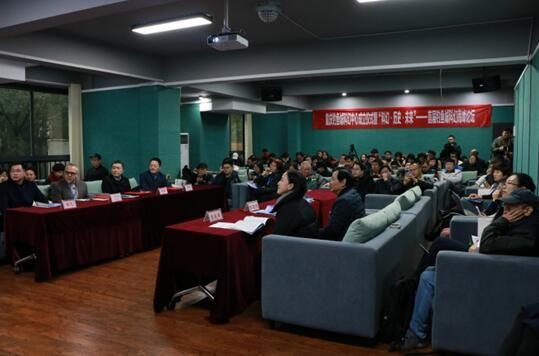 重庆钓鱼城科幻中心在合川成立