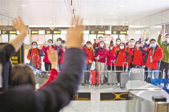 重庆市市级医疗队144人出征湖北孝感
