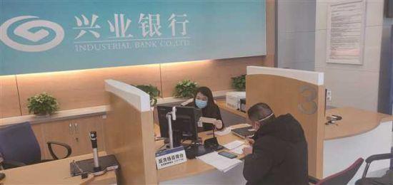興業銀行重(zhong)慶分行為客戶開通業務綠色通道(dao)