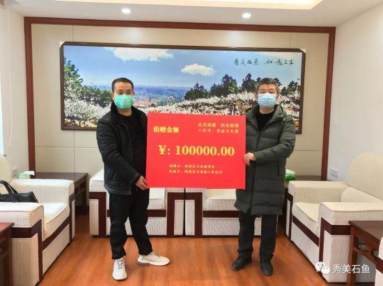 企業dao)縟聳課 kang)疫捐款。(銅(tong)梁區委宣傳部kang)┤