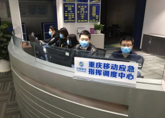 """中国移动重庆公司多措并举""""硬核""""战疫"""