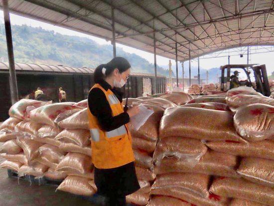 http://www.cqsybj.com/chongqingjingji/100669.html