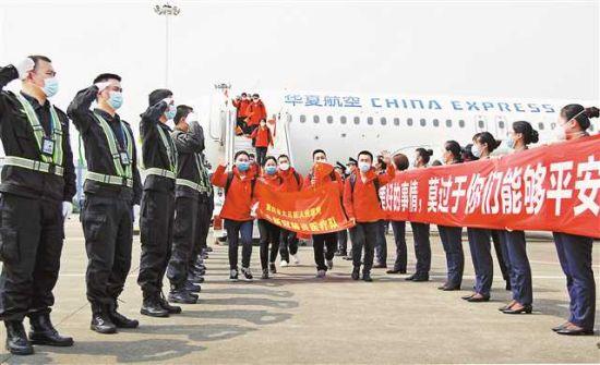 3月25日,重庆江北国际机场,重庆支援武汉医疗队359名队员凯旋。