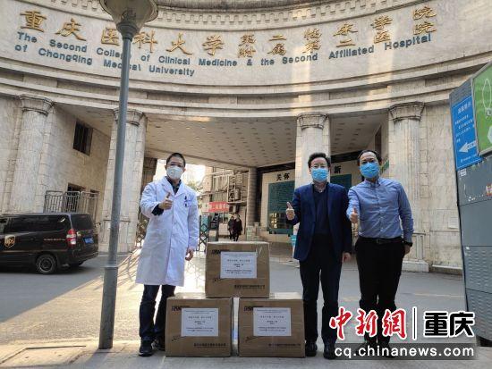 图为重医附二院向保加利亚普列文医科大学赠送防疫物资。重医附二院供图