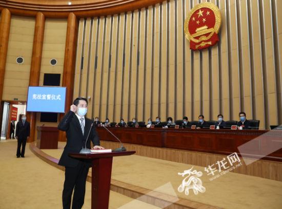 重庆市人民政府副市长郑向东在重庆市五届人大常委会第十七次会议上进行宪法宣誓。华龙网新重庆客户端记者 张质 摄