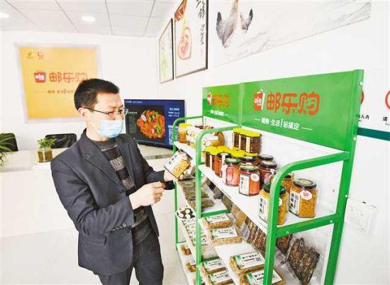巫山县双龙镇洞桥村电商平台,工作人员正在整理本土农产品。截至目前,该平台已累计实现本地土特产销售额50多万元。(摄于4月3日)记者 郑宇 摄