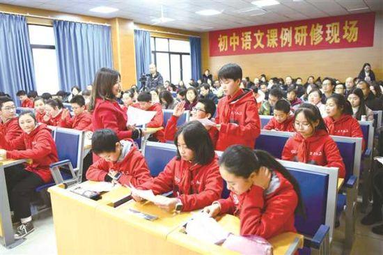 初中语文课例研修现场