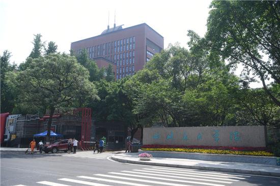 焕然一新的四川美术学院大门。陈林摄