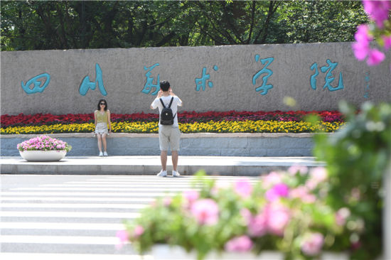 改造后的川美黄桷坪校区大门,成为新的热门打卡点。陈林摄