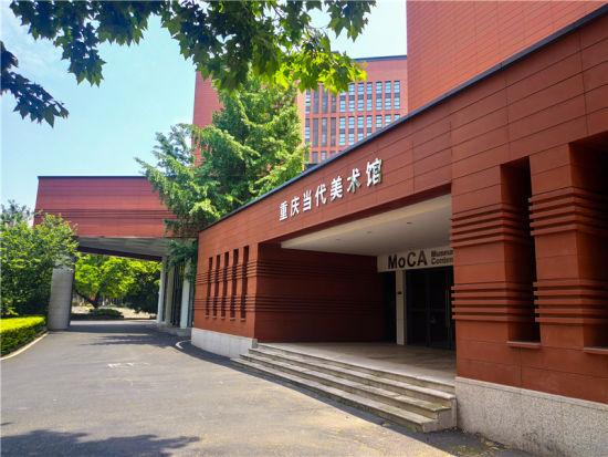 改造后的重庆当代美术馆。陈林摄