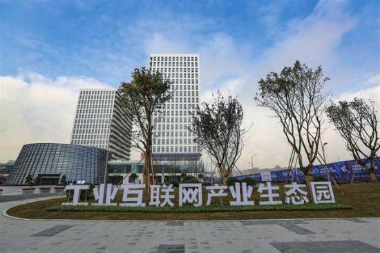 位于蔡家智慧新城的工业互联网产业生态园 秦廷富 摄