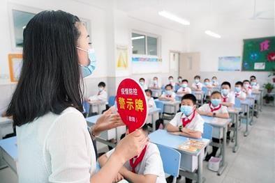"""新凤小学推出""""红牌""""制度。记者 甘侠义 摄"""