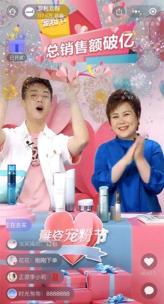 安利(中国)总裁余放(右一)庆祝销售破亿。安利供图