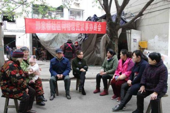 重庆启动老旧小区改造和社区服务提升1113个市住房城乡建委供图