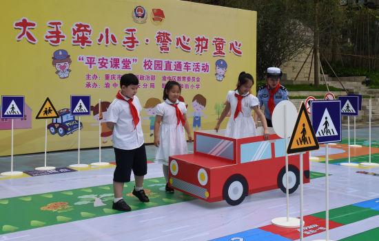 图为小学生通过做有些学习交通安全知识。周毅 摄