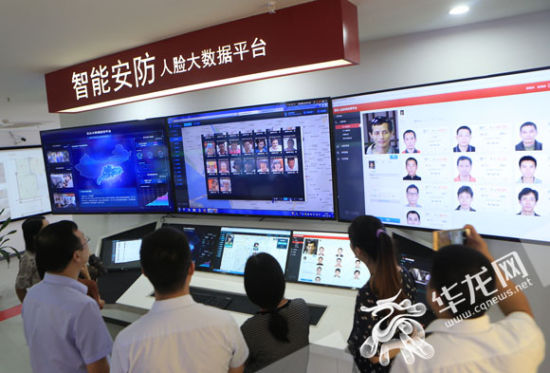 《重庆市促进科技成果转化条例》今起施行。资料图片 华龙网-新重庆客户端记者李文科 摄