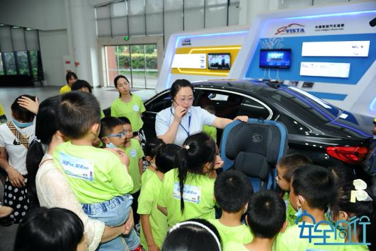 图为活动现场。中国汽研供图