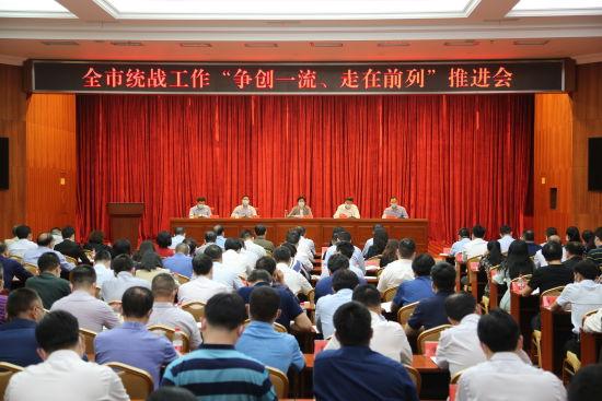 图为会议现场。重庆市委统战部供图
