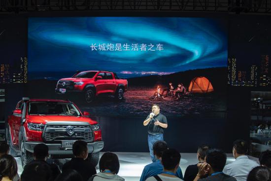 长城汽车销售有限公司副总经理 张昊保