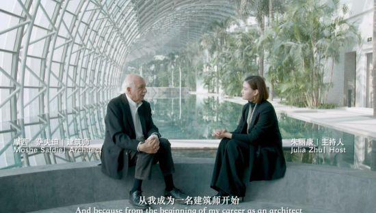 纪录片揭秘设计师摩西•萨夫迪建筑设计背后的故事 主办方供图