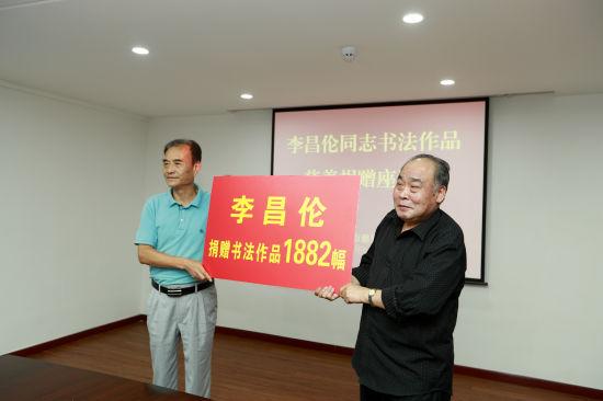 图为重庆市慈善总会会长刘光磊向李昌伦(右)颁发捐赠荣誉证书。