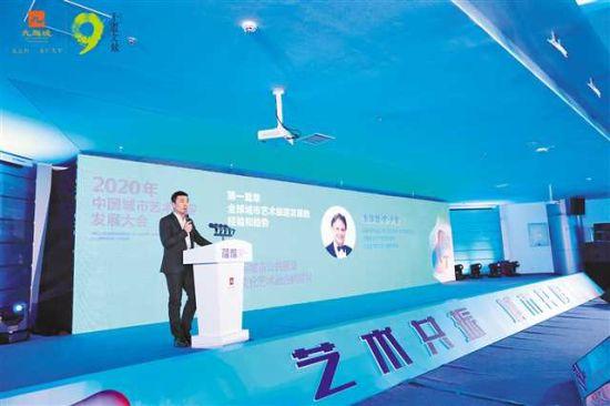 6月18日,中国城市艺术旅游发展大会在九龙坡区召开。九龙坡区文化旅游委供图