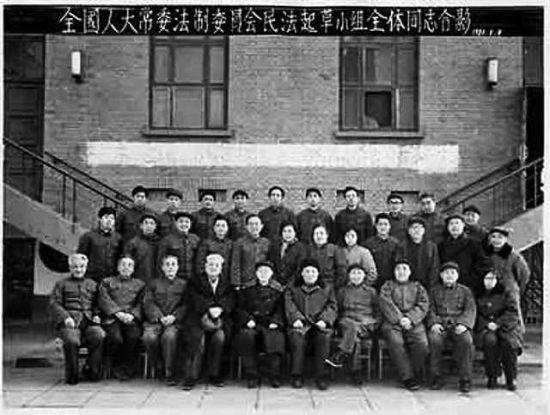 金平(二排左四)参加第三次民法典起草时与起草小组全体同志合影。(受访者供图)