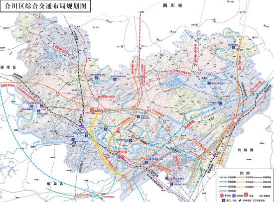 合川区综合交通布局规划图。 合川区交通局供图