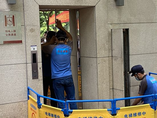 《【恒耀平台代理奖金】重庆正式启动96333应急处置平台试点工作》