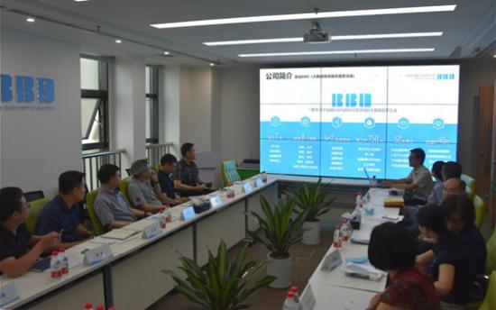 《【恒耀平台最大总代】重庆市委统战部走访两江新区 为民营企业纾困解难出谋划策》