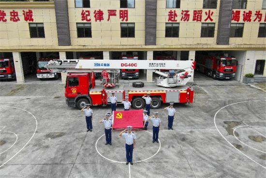 图为消防支队主题党日活动 南岸区消防救援支队供图