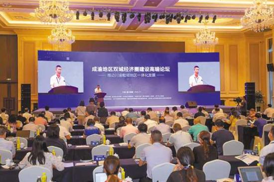 《【恒耀代理官网】成渝地区双城经济圈建设高端论坛在潼南举行》
