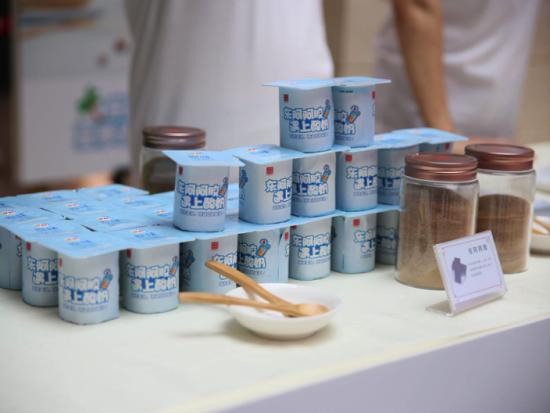 《【恒耀平台代理怎么注册】中药材阿胶跨界推出夏季清凉美食》