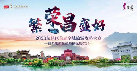 http://www.cqsybj.com/chongqingxinwen/133970.html