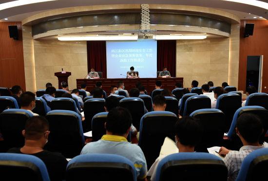 《【恒耀主管】两江新区对环境信用良好企业将实施监督执法正面清单》