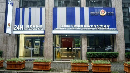 http://www.cqsybj.com/tiyuhuodong/136442.html