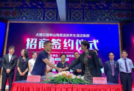 http://www.weixinrensheng.com/yangshengtang/2185195.html
