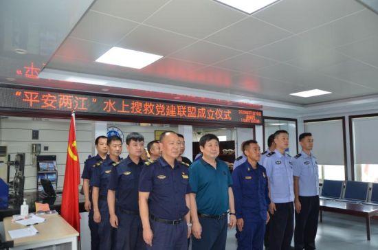 《【恒耀招商】重庆首个水上搜救党建联盟成立》