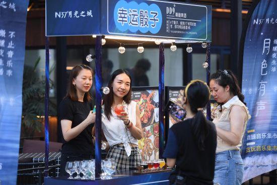 《【恒耀总代理】重庆两江新区月光之城打造夜经济聚集区》