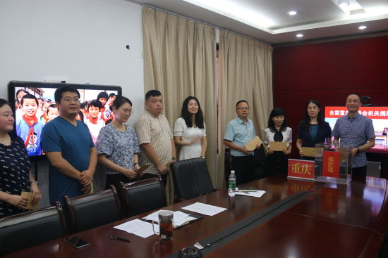 《【恒耀平台代理奖金】台盟重庆市委会向贵州赫章县捐助》