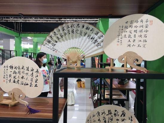 《【恒耀平台主管】渝北2日举行展销会 万余件展品尽显文旅精彩》