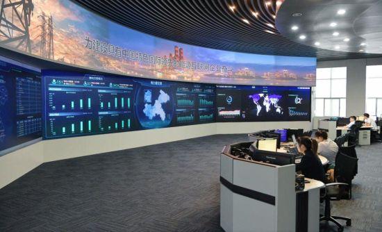 《【恒耀主管】重庆市能源大数据中心正式挂牌成立》