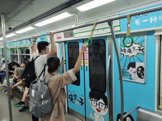 市民快来打望。重庆轨道集团供图